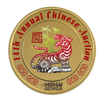 HSMAI-GA Chinese Auction- Lethal Rhythms Atlanta